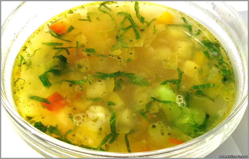 Овощной суп пп рецепт
